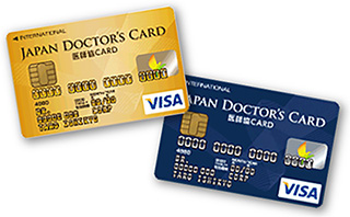 JAPAN DOCTOR'S CARD